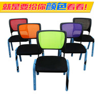 Wholesale The computer screen cloth chair staff chair training meeting little chair Students dormitory household mahjong stool