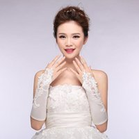 high quality gloves - In Stock Wedding Dress Bridal Gloves Sexy Fingerless Lace Gloves Cheap Bridal Gloves High Quality White Bridal Gloves For Wedding