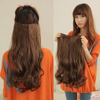 Wholesale New Ladies One Piece Long Wavy Wave Half Head Clip In Hair Wigs LX0053