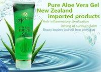 Wholesale hot new New Zealand original Merino pure aloe gel g Sunburn Deep moisturizing