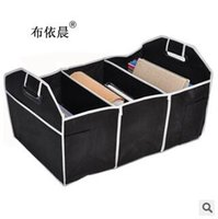 auto organiser - Multifunction Non woven Car Organizer Car Seat Waterproof fabric cloth Bag Car Boot Organiser storage Bag Auto Storage Box LJJC1375