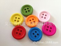 Wholesale Manufacturers shelf color thin four wooden buttons wood buttons colorful blending equipment