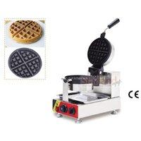 Wholesale Classical waffle baker unique design rotatable waffle machine snack machine for yummy waffle making