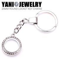 Cheap Floating Locket Ring Best Glass Key Ring