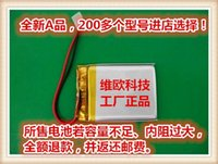 Cheap A new product 552025,250 mAh lithium polymer battery 3.7V, Bluetooth headsets, speaker dedicated