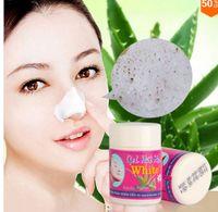 acne natural blackheads - Hot remove blackhead natural aloe vera gel Deep Cleansing nose paste For Nose blackhead Acne Removing Face Care DHL