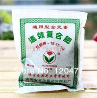Wholesale Flowers dedicated available compound fertilizer is suitable for all kinds of flowers and trees to use About particles G