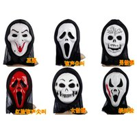 Wholesale Death Azrael the King of Terrors Witch Skeleton Scream Scared Face Mask For Costume Party Halloween Carnival HX