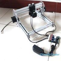 slot machine - V SLOT Laser engraving machine shelf frame cm aluminum frame without laser