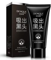Wholesale Brand Makeup Face Nose Blackhead Remover Deep Cleaner Mask Pilaten Suction Anti Acne Treatments Black Head Masks g DHL