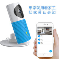 android power saver - Hot Wireless Wifi Baby Monitor IP Camera Intelligent Alerts Nightvision Intercom Wifi Camera support iOS Android