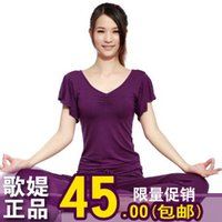 Wholesale 2013 summer yoga clothes set slim yoga workout clothes