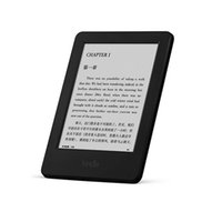 Wholesale Poetable ebook reader inch G thousands books E book Reader TXT PDF MOBI PRC Wifi long lasting