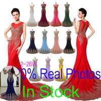 Reference Images occasion dresses - Sheer Neck Prom Evening Dresses Embroidery Real Image Red Black Burgundy Royal Blue Formal Occasion Party Gowns Arabic