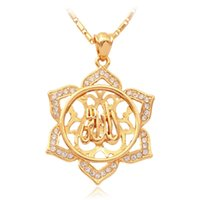 Wholesale New Islamic Allah Big Pendant Charms K Real Gold Plated Rhinestone Choker Necklace Religious Muslim Jewelry For Women YP209