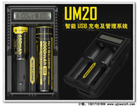 Wholesale Original Nitecore UM20 Digicharger LCD Display Battery Charger Universal Nitecore Charger with usb cable Retail Package DHL Free Ship