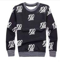 Best Sweatpants Sweatshirts to Buy   Buy New Sweatpants Sweatshirts