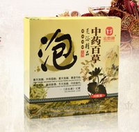 Wholesale 20bag box Authentic Chinese medicine herbs cure itchy feet feet foot bath powder medicine to improve sleep for men and women