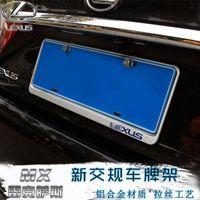 Wholesale License plate frame SGX Lexus ES300 CT200H NX200RX270 regulatory license plate frame license plate frame modified