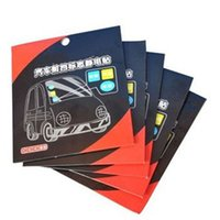 automotive signs - auto sticker front sign posted annual Che Tiebao from pieces of automotive supplies tear paste