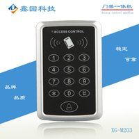 access life - Direct selling Easy Access Controller IC access control access control stability and long life