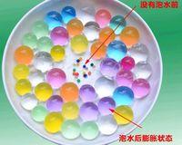 air ball gun - NEW soft crystal water paintball gun bullet growing crystal water balls soil water beads air water gun toys free ship