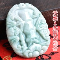 bamboo certificate - Factory Get a Certificate of Authenticity A cargo of natural jade pendant jade pendants about x3 cm bamboo reported s