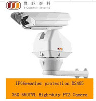 Wholesale FG X TVL High duty PTZ Camera RS485 control IP66 weather protection