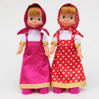 Wholesale 15inch Masha and the bear musical dolls sing song Russian language Dancing toys kids baby toy set gift