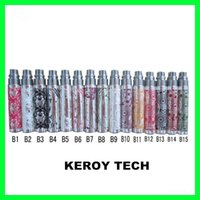 Cheap EGO-Q batteries Best Colorful ego-q battery