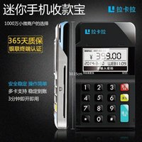 Wholesale Kara pos machine mobile phone payment treasure the personal business card receivables to settle credit card payment machine