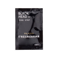 Wholesale 2016 remover pore strip skin care face mask Suction Mascara black head mask peel off blackhead mask Pilaten blackhead Acne