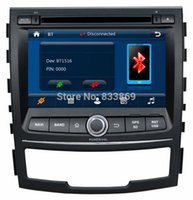 dvd - HD din quot Car DVD GPS Navigation for Ssangyong Korando With G DVR Bluetooth IPOD TV USB SWC RDS AUX IN