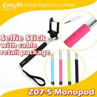 Wholesale z07 plus Audio cable wired Selfie Stick Extendable Handheld Monopod and play Cable Take Pole Wired for iPhone PLUS Galaxy note S4