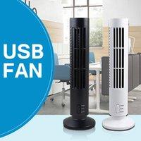 Cheap Hot USB No Leaf Fan Tower Vertical Double File Air Conditioning Radiator Super Wind ultra-quiet Desktop Vertical laptop cooler