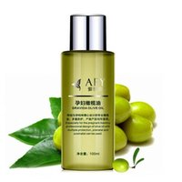 olive tree - AFY Gravida Olive Essential Oil Prevent Remove Stretch Marks