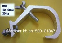Others aluminium pipe clamp - high quality aluminum tube clamp lighting aluminium clamp Light hook Max load kg mm pipe