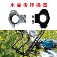 bicycle handlebar cup holder - Pieces Bicycle Handlebar Bottle Cage Converter Bike Water Cup Holder Ring Cages Adapter