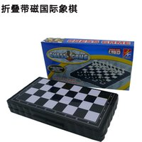 Wholesale Factory direct folding chessboard with magnetic plastic chess chess special students