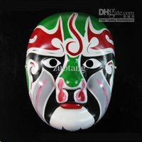 beijing mix - Chinese Beijing Opera Masks For Men Paper Pulp Full Face Decorative Festive Christmas Party Masquerade Masks mix color