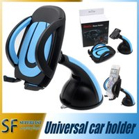 Wholesale For Iphone Universal Car Holder iphone car Holder For Smart Phone PDS GPS PSP Camera Recoder With Retail Box