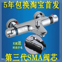 bathtub water heater - cold and hot water heater mixing thermostatic bathtub faucet single faucet