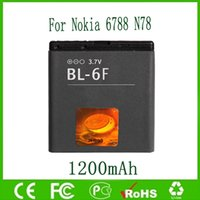 Cheap For nokia N78 Nokia N78 Battery Best 1200mah NEW Nokia N95 Battery