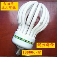 Wholesale Power energy saving light bulbs mining lamp lotus lamp factory workshop W150W warehouse U8U ultrabright