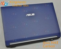 Wholesale KH Laptop Special Carbon Crocodile Snake Rust Leather Cover Sticker Skin Protector For Asus N43 quot