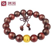 american hard wood - Pellegrino D hard gold Gold Bracelet quot Kim lobular red sandalwood beads six words birthday gift