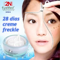 acne pigment - 2N days Eyemed ganoderma Medicated Pigment Chloasma Melanin removal skin Whitening Cream Remove Freckle Dark Spot Speckle