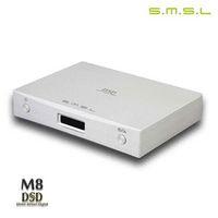 asynchronous motors - SMSL M8 DAC ES9018 OPTIC Coaxial XMOS USB Asynchronous KHZ Bit DSD64 asynchron asynchronous motor asynchronous motor