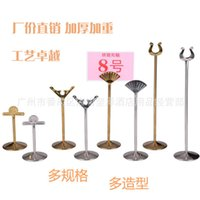 Wholesale Stainless steel U shaped table plate V shaped fan sun shaped clip wedding table number plate indicates the table plate