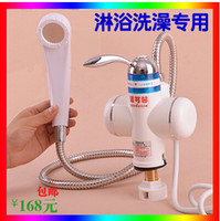 bath heaters - Namely thermal electric faucet speed hot shower faucet heating over the water bath hot tap water heaters